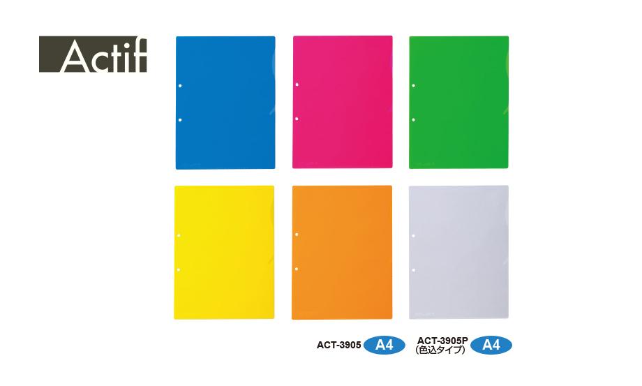 アクティフ スローインリフィル® 一件楽着® (同色 10枚入)