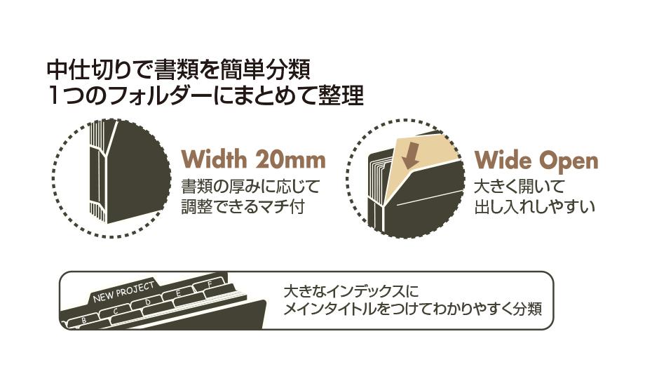 アクティフ 12インデックスフォルダー A4