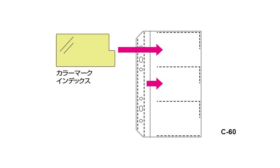 ザ・カード システムカードホルダー 差替式 補充用ポケット
