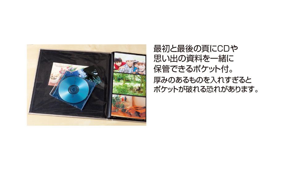 クルミネ フォトアルバム<高透明>