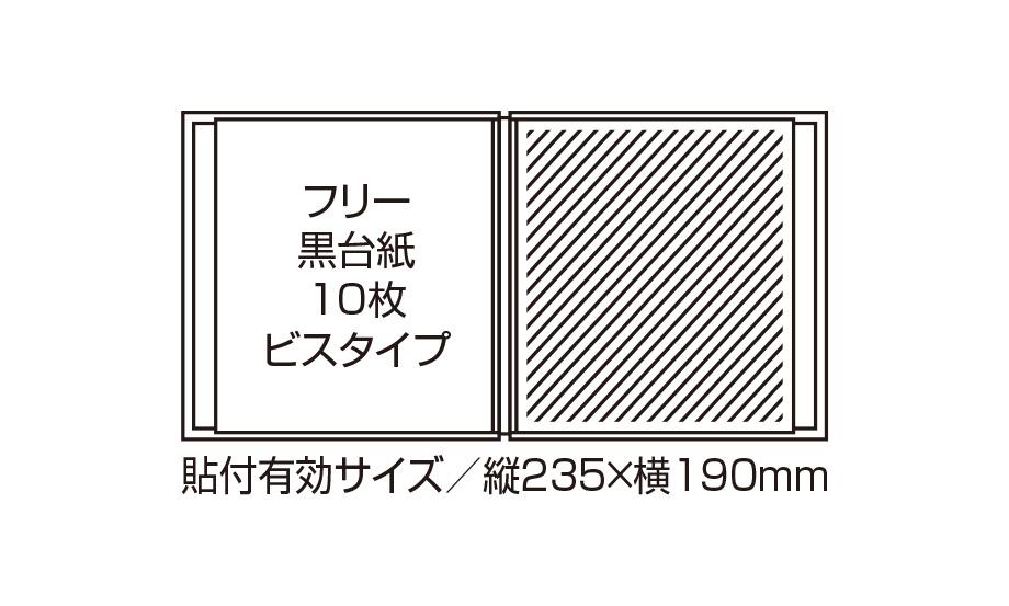 クルミネミニフリーアルバム〈10枚台紙〉