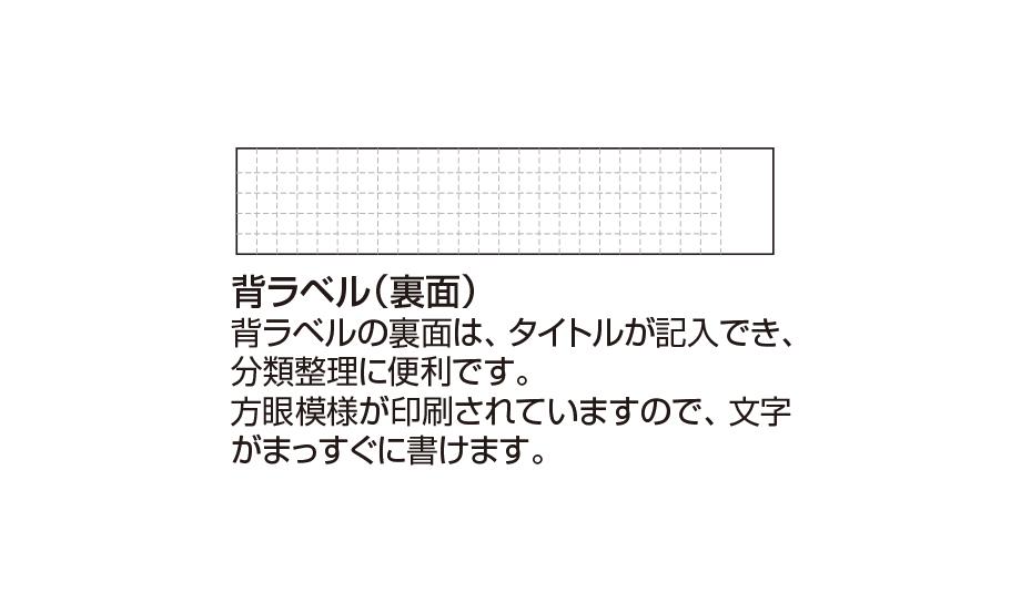 伝票ファイル