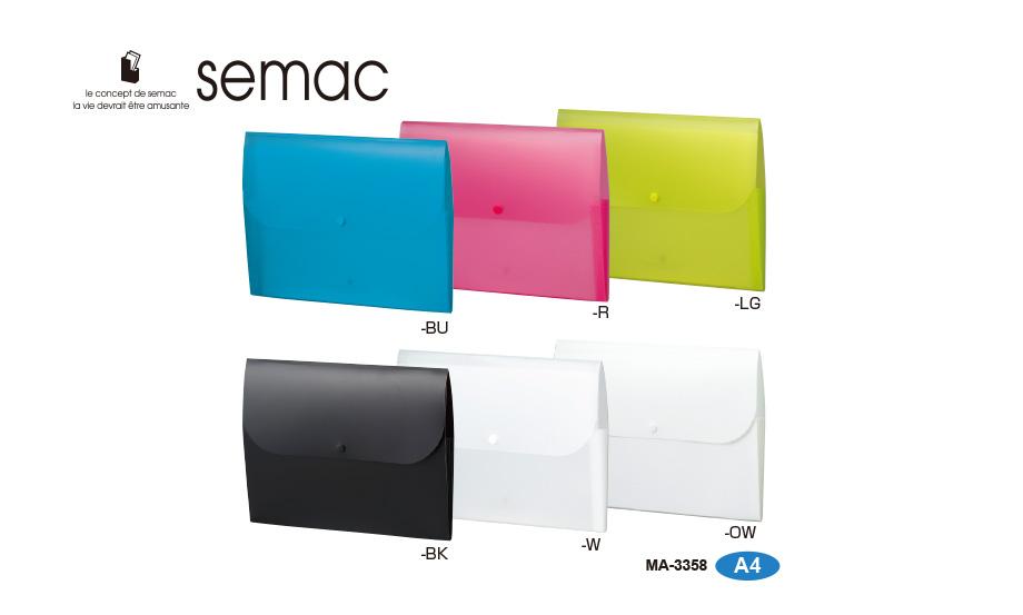 セマック® 薄型ドキュメントホルダーA4