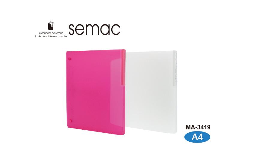 セマック® キャリーファイルA4