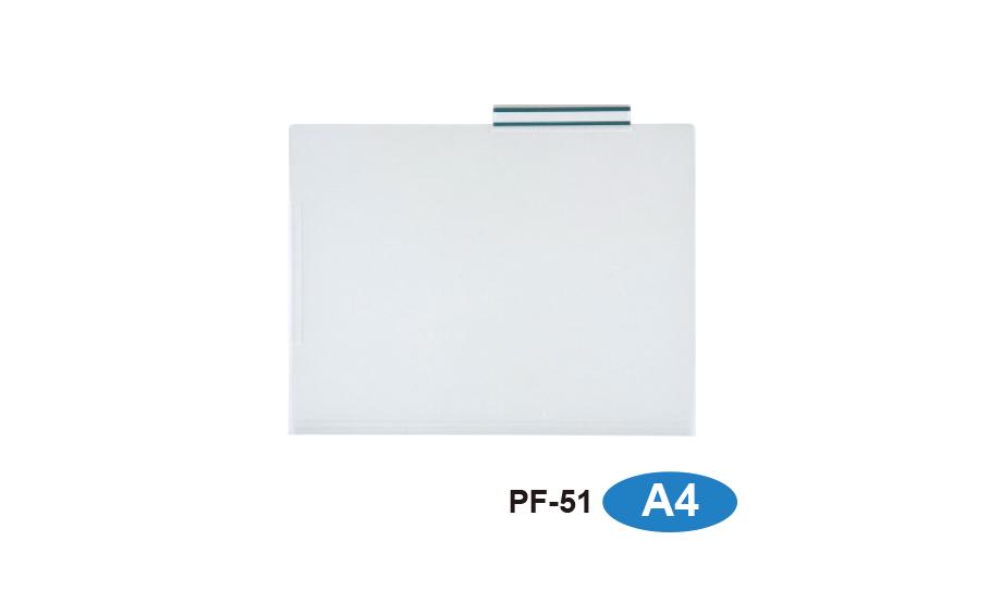 PP透明フォルダー