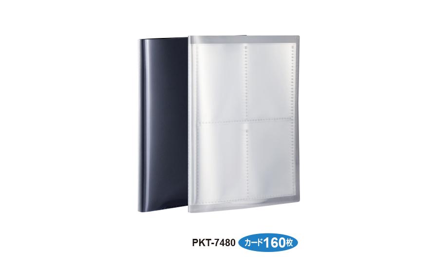 パックン トレーディングカードホルダー〈高透明〉