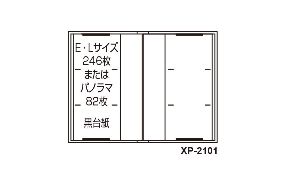レミニッセンス ポケットアルバム<ブックタイプ>