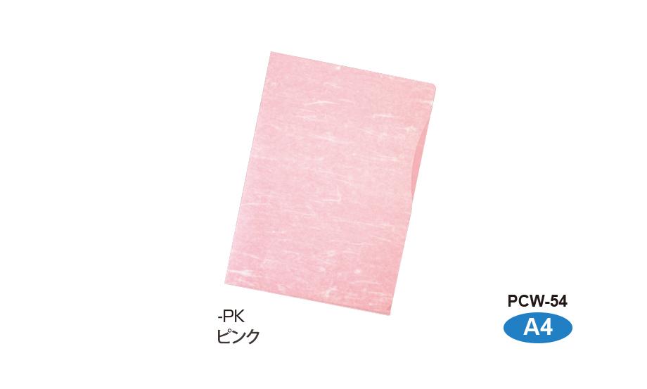 和フォルダー 優・美 ・雲®