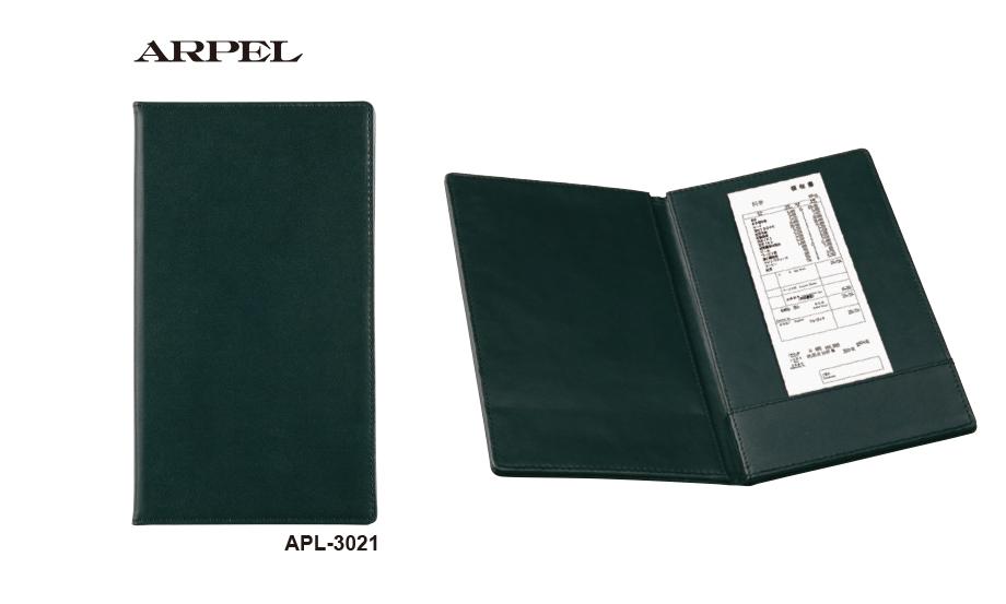 アルペル® キャッシャーファイル