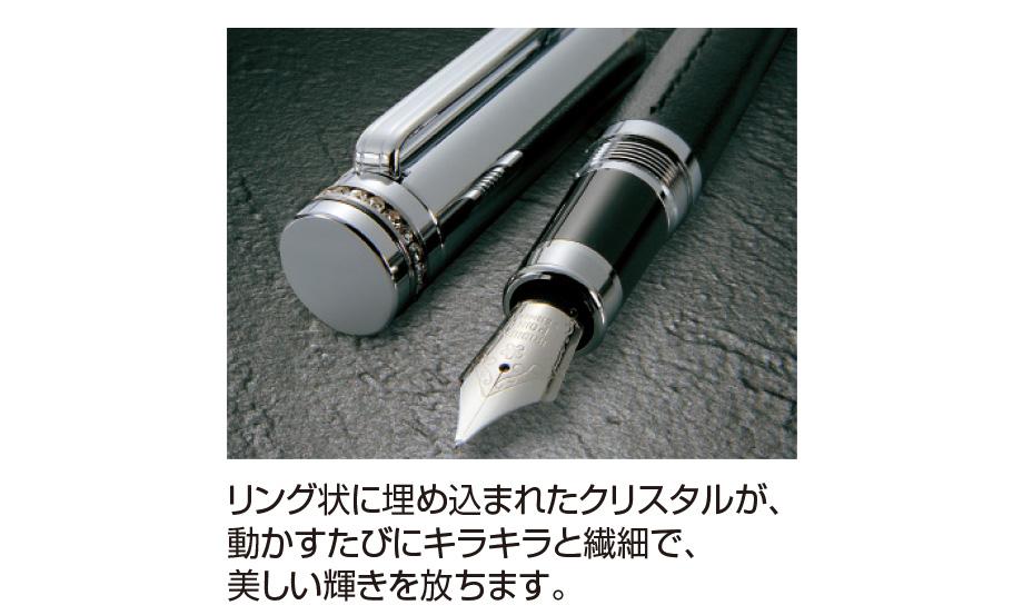 アゾン フォーチュナリング水性ローラーボールペン