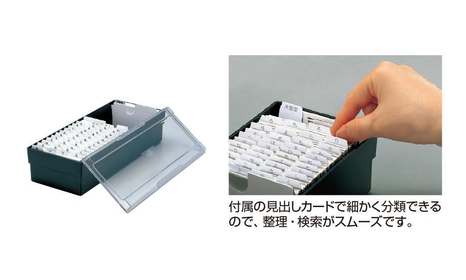 ネームカードボックス