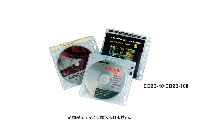 CD/DVDスリーブ 不織布