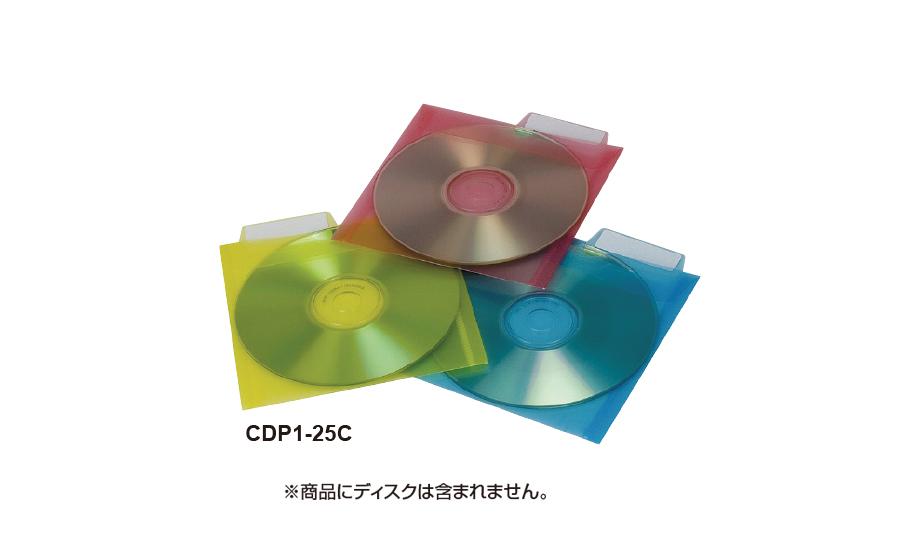 CD/DVDポケット(PP製)