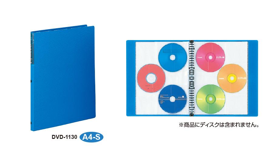CD・DVDファイル