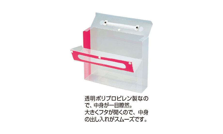 ヘッドワーク〈まるごとボックス〉