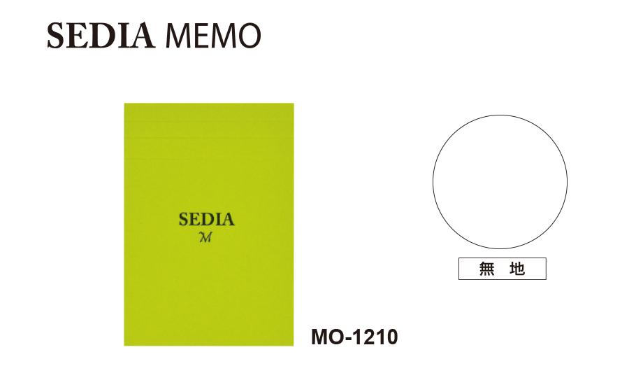 セディアメモ帳 M