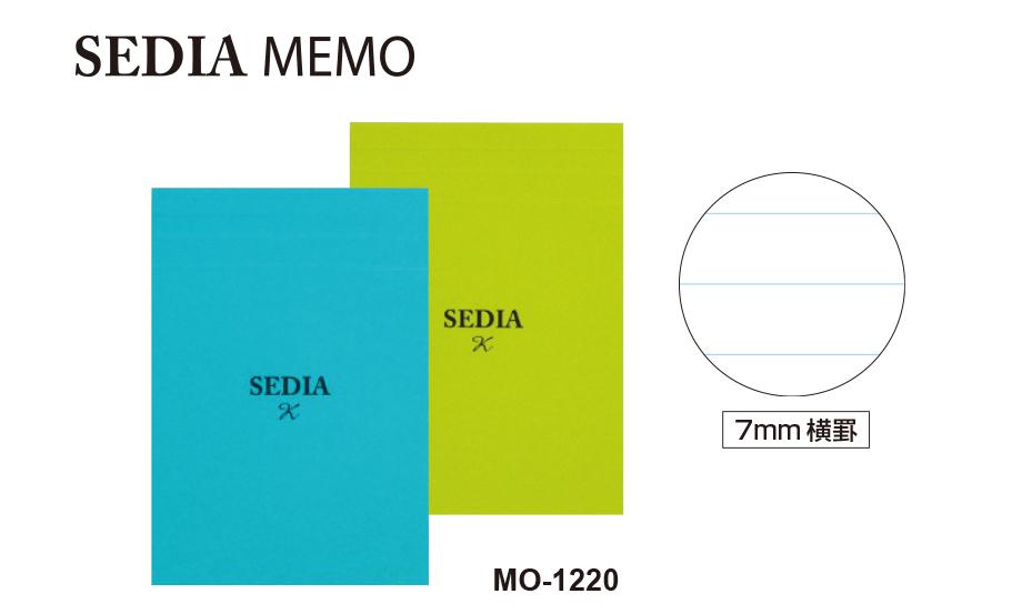 セディア® メモ帳 K