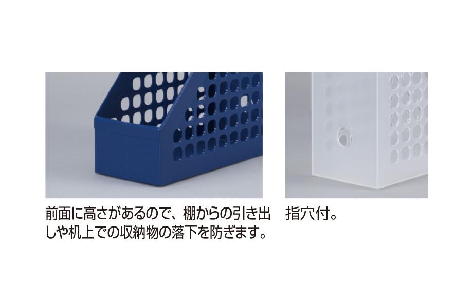 ボックスファイル