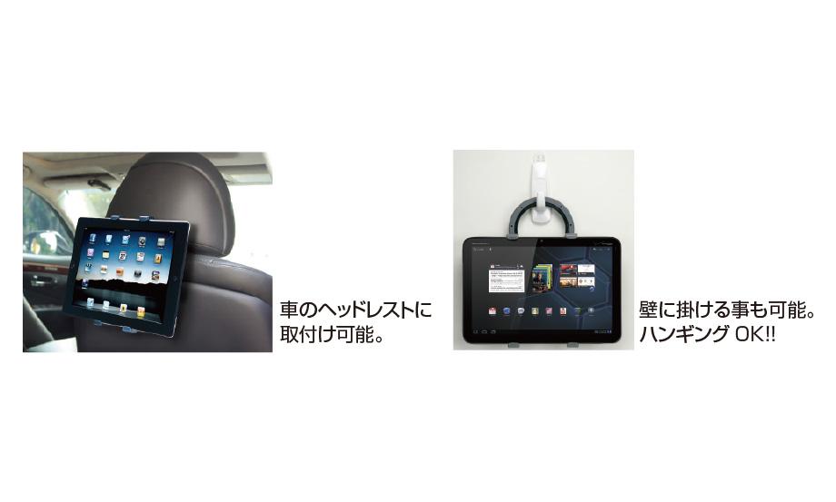iPad ミニ & レティーナスタンド