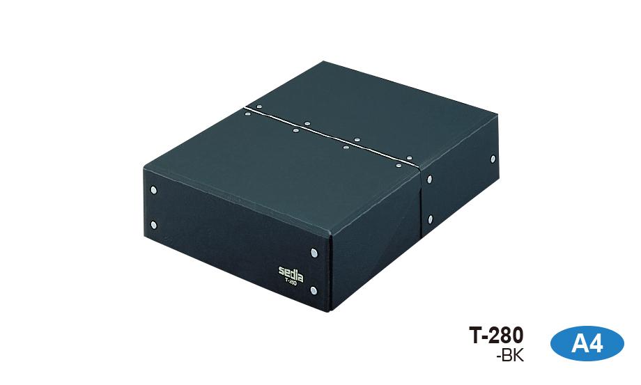 ボックス〈図面函〉ブラック