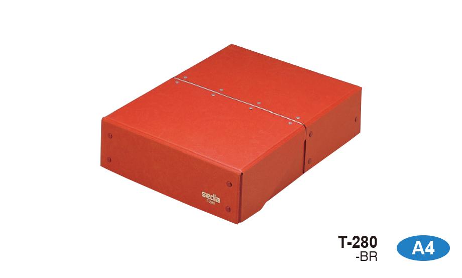 ボックス〈図面函〉ブラウン