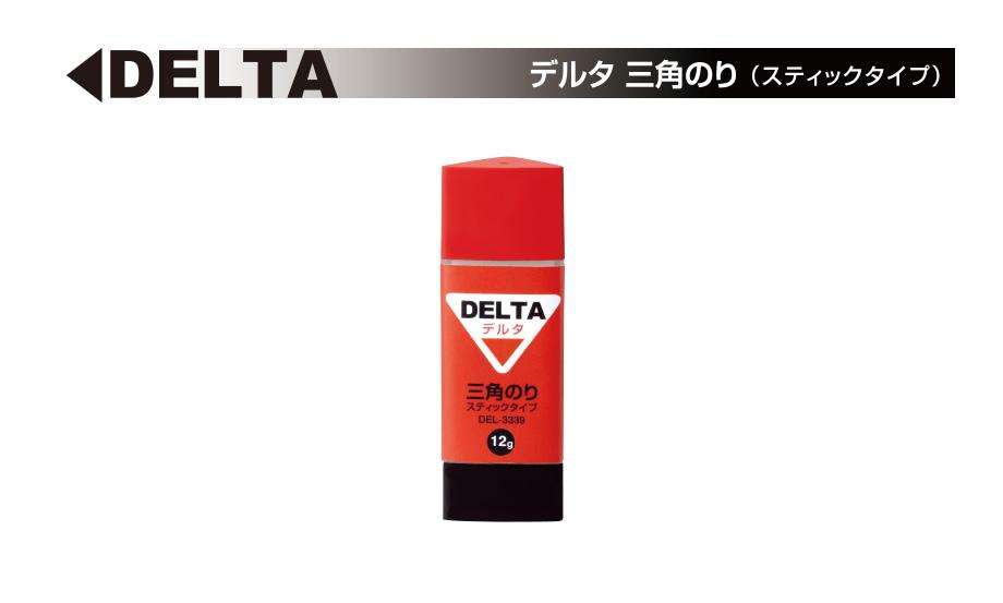 デルタ® 三角のり