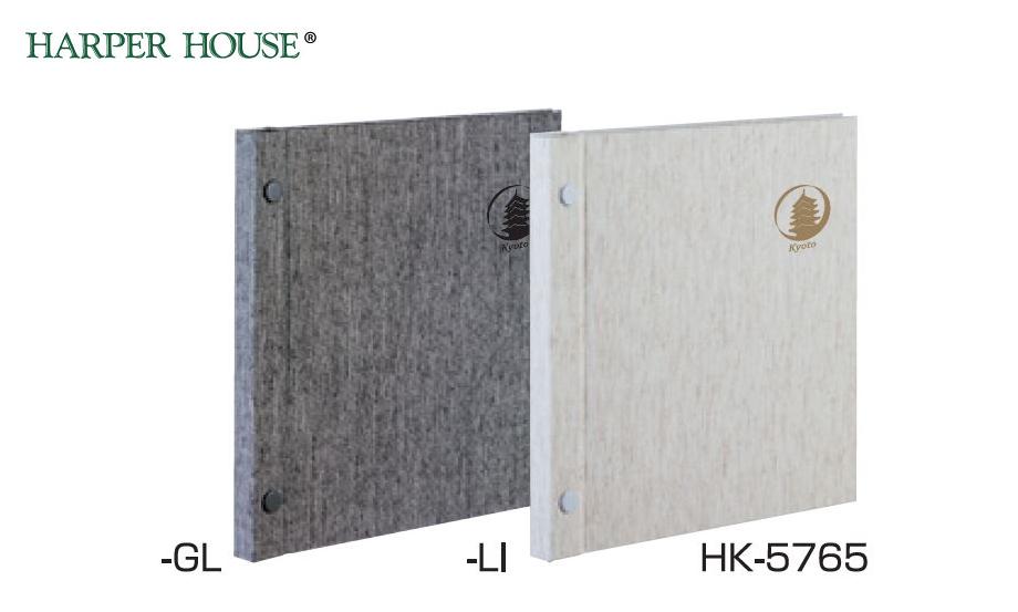 HK-5765