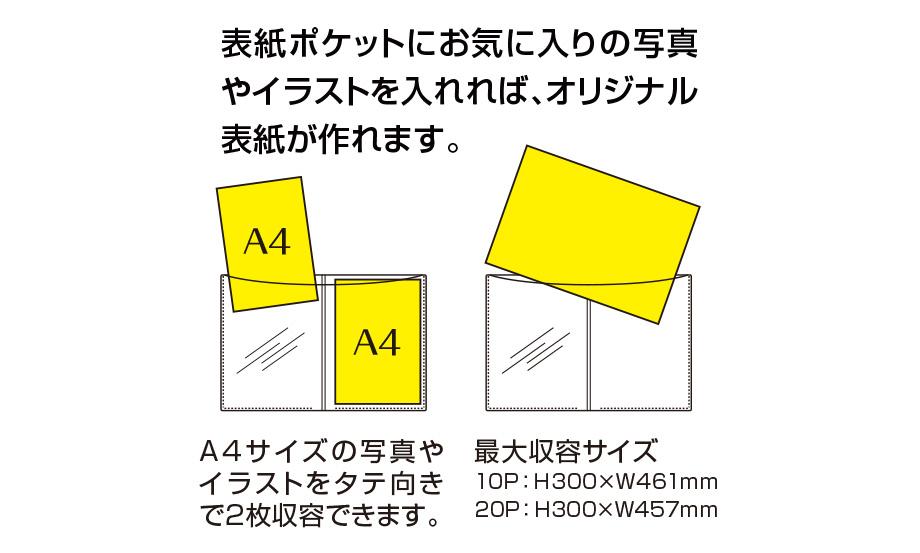 FINN7051-7064_04