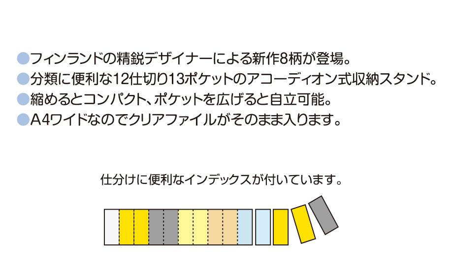 FINN7081-7088_04