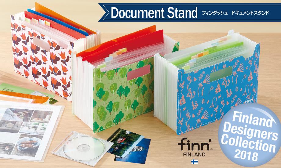 FINN7081-7088_notice01