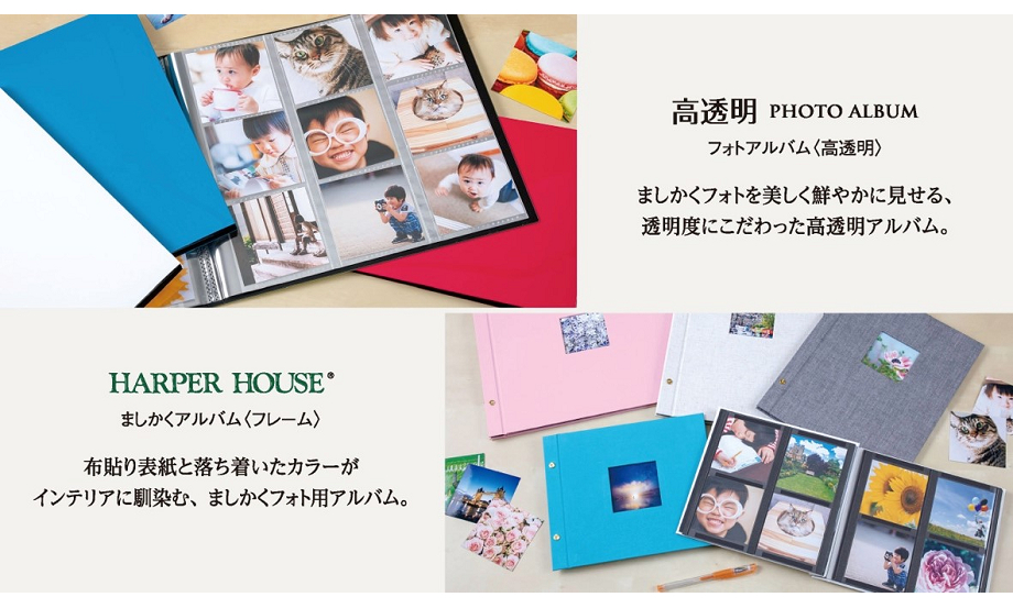 セキセイプレスリリース 2018年12月4日号 12月5日は「アルバムの日」です。なんとその日は、アルバム博士 西川雅夫会長の誕生日!!
