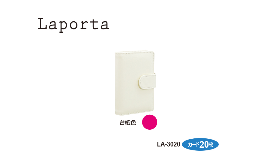 ラポルタ カードホルダー