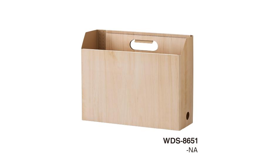 ウッズスタイル ボックスファイル