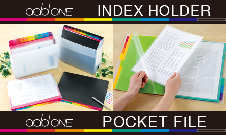 アドワン®︎レインボー インデックスホルダー・ポケットファイルを発売しました!