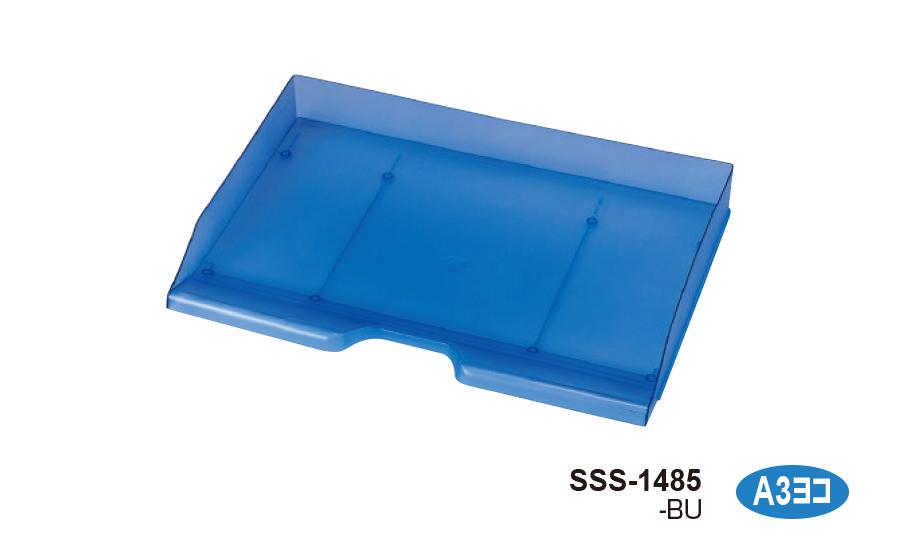 デスクトレー A3横ブルー