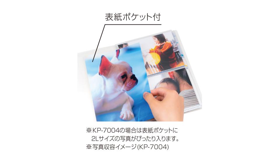 ミニポケ フォトアルバム<高透明>